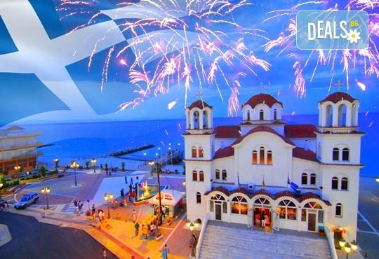 Нова година в Паралия Катерини: 2 нощувки, закуски в хотел 2*, гала вечеря, транспорт