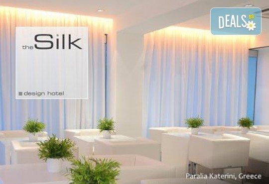 Нова година 2018 в Паралия Катерини, Гърция, със Запрянов Травел! 2 нощувки със закуски в хотел The SILK, празнична вечеря, възможност за транспорт - Снимка 8