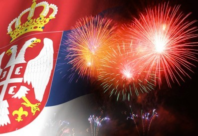 Нова година в Нишка баня, Сърбия! 2 нощувки със закуски в частни вили, Празнична вечеря с жива музика и неограничен алкохол в Гурманова тайна, транспoрт - Снимка