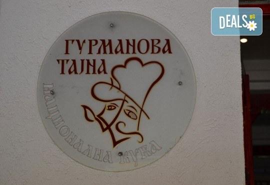 Нова година в Нишка баня, Сърбия! 2 нощувки със закуски в частни вили, Празнична вечеря с жива музика и неограничен алкохол в Гурманова тайна, транспoрт - Снимка 5
