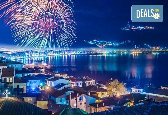 Посрещнете Нова година в Охрид, Македония! 2 нощувки със закуски, 1 стандартна вечеря, 1 Новогодишна вечеря с програма и транспорт от София! - Снимка 1