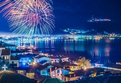 Посрещнете Нова година в Охрид, Македония! 2 нощувки със закуски, 1 стандартна вечеря, 1 Новогодишна вечеря с програма и транспорт от София! - Снимка