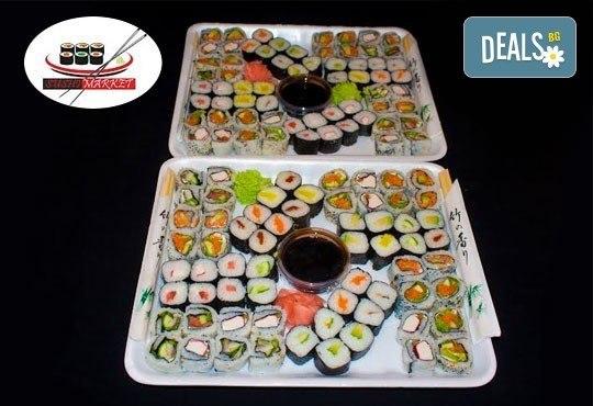 Вземете 128 суши хапки с пушена сьомга, филаделфия и херинга. С възможност за доставка за София от Sushi Market! - Снимка 1