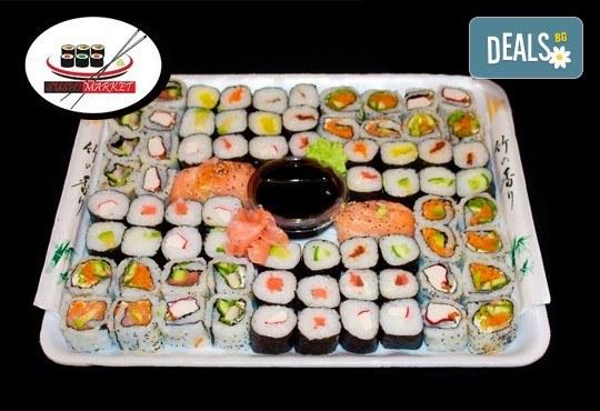 Опитайте 74 суши хапки с пушена сьомга, хайвер, филаделфия и херинга от Sushi Market! - Снимка 1