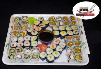 Апетитен суши сет от 64 суши хапки с пушена сьомга, филаделфия, бяла и розова херинга, възможност за доставка от Sushi Market! - Снимка