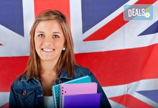 Бъдете най-добрите! Индивидуално обучение по английски език на ниво по избор, 30 уч.ч., от Школа БЕЛ! - Снимка 1