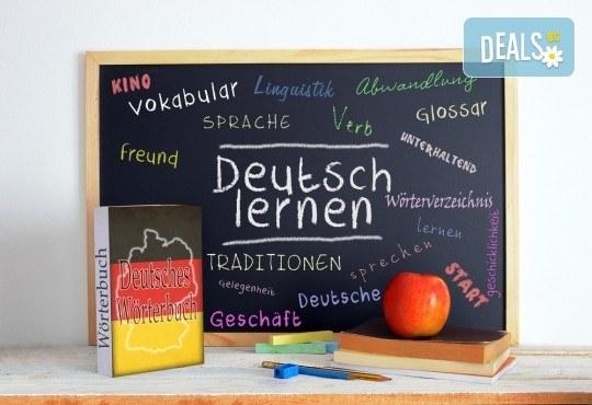 Първи стъпки! Немски език А1, вечерен или съботно-неделен курс за начинаещи, 80 уч.ч., в УЦ Сити! - Снимка 1