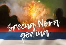 Нова година 2018 в Сокобаня, Сърбия, с Джуанна Травел! 2 или 3 нощувки във вили, All inclusive изхранване в ресторант Турист, възможност за транспорт - Снимка