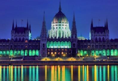 Екскурзия до Перлата на Дунава - красавицата Будапеща, през октомври! 2 нощувки със закуски, възможност за посещение на Сентендере, Естергом и Вишеград, транспорт и екскурзовод от Дрийм Тур! - Снимка