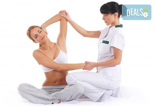 Физиотерапевтичен, лечебен масаж на цяло тяло при травми и дисфункции на опорно-двигателния апарат в холистичен център Physio Point! - Снимка 1