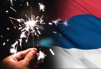 Купон по сръбски за весела Нова година! Новогодишна вечеря с богато меню, жива музика и неограничен алкхол в Пирот и водач от Еко Тур - Снимка