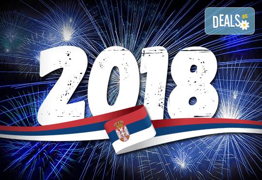 Нова година 2018 в Сокобаня, Сърбия! 2 или 3 нощувки в частни вили, със закуски, обеди и празнични вечери в ресторант Palma, възможност за транспорт - Снимка 1