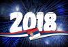 Нова година 2018 в Сокобаня, Сърбия! 2 или 3 нощувки в частни вили, със закуски, обеди и празнични вечери в ресторант Palma, възможност за транспорт - thumb 1