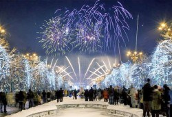 Нова Година 2018 в Букурещ, Румъния! 2 нощувки със закуски в Хотел ibis Bucuresti Palatul Parlamentului 3*, транспорт и панорамна обиколка на Букурещ - Снимка