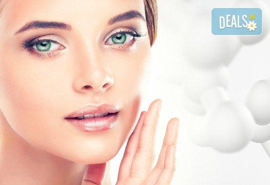 За свежа и гладка кожа! Терапия биолифтинг на 3 зони - лице, шия и деколте, серум и кислородна терапия в Козметичен център DR.LAURANNЕ - Снимка 1