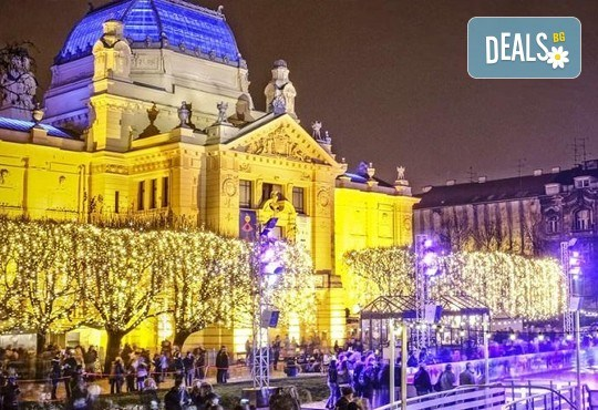 Нова Година 2018 в Загреб с Дари Травел! 3 нощувки със закуски в Hotel Panorama Zagreb 4*; транспорт, водач и богата програма - Снимка 2