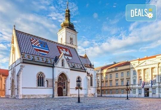 Нова Година 2018 в Загреб с Дари Травел! 3 нощувки със закуски в Hotel Panorama Zagreb 4*; транспорт, водач и богата програма - Снимка 4