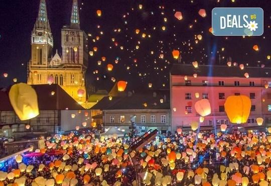 Нова Година 2018 в Загреб с Дари Травел! 3 нощувки със закуски в Hotel Panorama Zagreb 4*; транспорт, водач и богата програма - Снимка 1