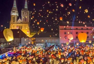 Нова Година 2018 в Загреб с Дари Травел! 3 нощувки със закуски в Hotel Panorama Zagreb 4*; транспорт, водач и богата програма - Снимка