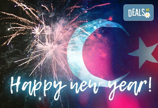 Посрещнете Новата 2018-та година в Истанбул с Глобус Турс! 3 нощувки със закуски в хотел 4*, бонус програма, водач и транспорт! - Снимка 1