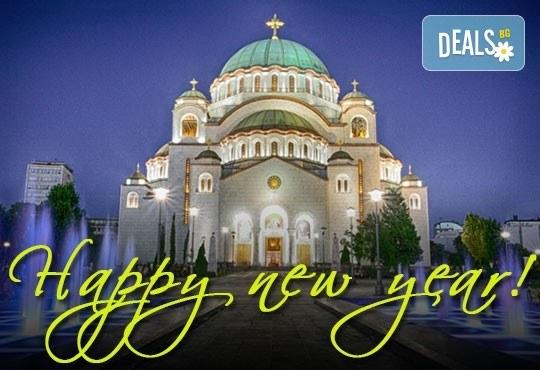 Нова година по сръбски! 2 нощувки със закуски в Hotel Centar Balasevic 3*, Белград, транспорт, водач, включени пътни такси от агенция Ванди-С! - Снимка 1