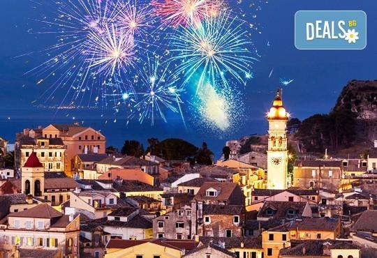 Нова година на о. Корфу, Гърция: 3 нощувки със закуски и вечери, транспорт