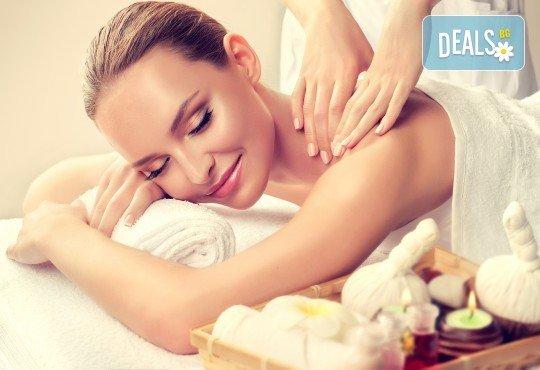120 мин Spa Mix Изток-Запад! Релаксиращ масаж на тяло с какаово масло и пилинг с кафе, Hot Stone терапия, китайски масаж на лице, шия деколте в център GreenHealth - Снимка 3
