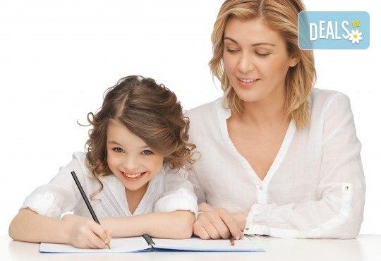 Запишете своя малчуган на целогодишен курс за деца по английски или немски език - 70 или 100 уч.ч., в Кеймбридж Център - Снимка 3