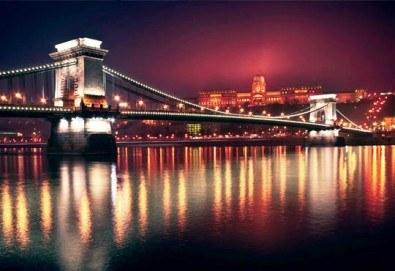Екскурзия за Осми декември до красивата Будапеща, Унгария! 2 нощувки със закуски, транспорт, екскурзовод и посещение на Нови Сад от Еко Тур! - Снимка