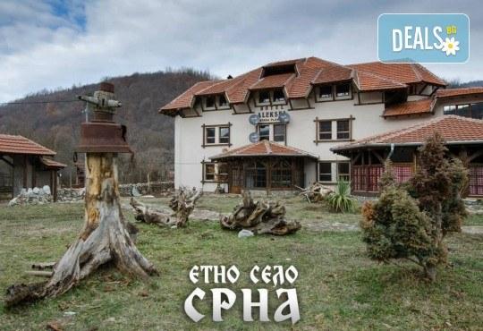 За Осми декември до Етно село Срна, Сърбия: 2 нощувки със закуски и вечери, транспорт