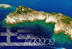 Нова година на о. Тасос, Гърция! 3 нощувки със закуски и вечери в Ellas Hotel 2*, транспорт и посещение на Кавала от агенция Поход! - Снимка