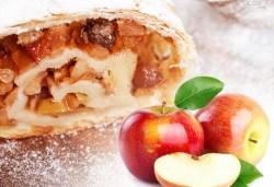 Един или два килограма домашен щрудел с ябълка, орехи и канела на хапки от Работилница за вкусотии РАВИ! - Снимка