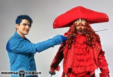 Приказка за малки и големи! Гледайте мюзикъла Питър Пан в Театър София на 05.11. от 11.00 ч., билет за двама! - Снимка