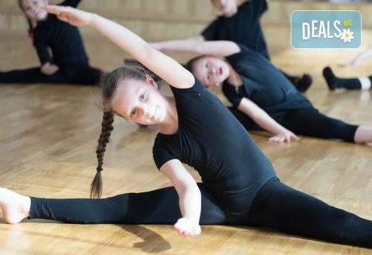 Нежност и грация! 4 посещения на художествена гимнастика за деца в BB sport centre, Студентски град - Снимка 1