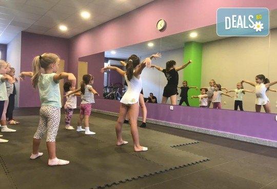 Нежност и грация! 4 посещения на художествена гимнастика за деца в BB sport centre, Студентски град - Снимка 2