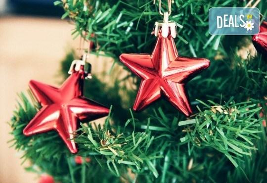 Преди Коледа в Драма и Онируполи, Гърция: 1 нощувка със закуска, транспорт