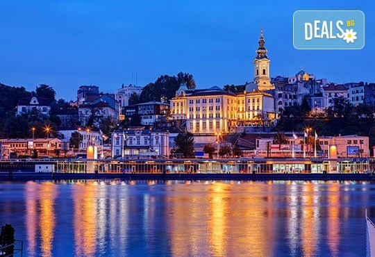 Нова Година 2018 в Белград, с Дари Травел! 3 нощувки с 3 закуски в хотел IN 4*, със или без транспорт, водач и програма - Снимка 3