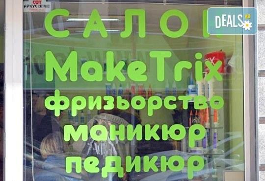 Боядисване с боя на клиента, с или без подстригване, масажно измиване и оформяне на прическа със сешоар в салон за красота Make Trix! - Снимка 5