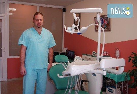 Обстоен преглед, план на лечение, почистване на зъбен камък, полиране с Air Flow и професионално избелване, от МР Дент - Снимка 11