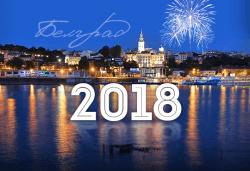 Нова Година 2018 в Белград, с Дари Травел! 3 нощувки с 3 закуски в Hotel Slavija Garni 3*, със или без транспорт, с водач и програма - Снимка