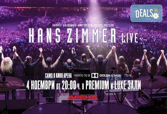 Кино Арена представя Hans Zimmer: Live in Prague 2017! На 04.11. събота, от 20ч., в зали PREMIUM и LUXE, в София! - Снимка 1