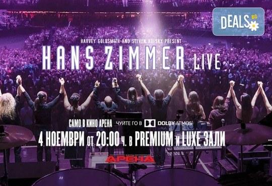 Кино Арена представя Hans Zimmer: Live in Prague 2017! На 04.11. събота, от 20ч., в зали PREMIUM и LUXE, в киносалоните в страната! - Снимка 1