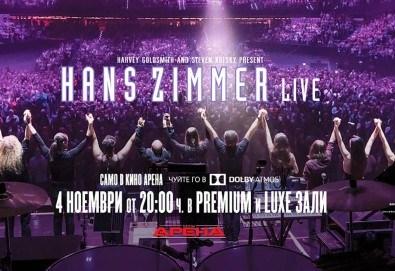 Кино Арена представя Hans Zimmer: Live in Prague 2017! На 04.11. събота, от 20ч., в зали PREMIUM и LUXE, в киносалоните в страната! - Снимка