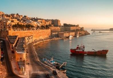 Предколеден уикенд в Малта! 3 нощувки със закуски, самолетен билет, трансфери и водач от ПТМ Интернешънъл - Снимка