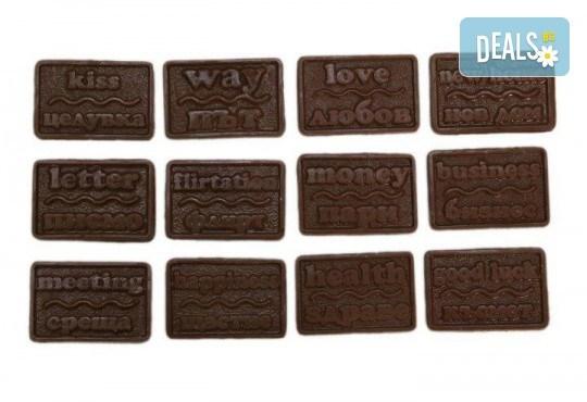 16 броя шоколадови късметчета от оригинален белгийски шоколад Callebaut в луксозна кутия от Choco Compliment - Снимка 5