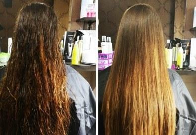 Масажно измиване на косата, нанасяне на подхранваща маска, оформяне със сешоар и бонус: оформяне на плитки в студио IGUANA, Мусагеница! - Снимка