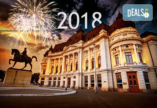Нова година в Букурещ, Румъния! Екскурзия с 2 нощувки със закуски в Rin Grand Hotel 4*, транспорт, панорамна обиколка, екскурзовод и възможност за посещение на Синая от Комфорт Травел! - Снимка 1