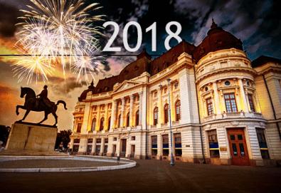Нова година в Букурещ, Румъния! Екскурзия с 2 нощувки със закуски в Rin Grand Hotel 4*, транспорт, панорамна обиколка, екскурзовод и възможност за посещение на Синая от Комфорт Травел! - Снимка