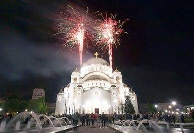 Посрещнете Нова година в Tulip Inn Putnik 3*, Белград! 2 нощувки със закуски, транспорт и водач от Далла Турс - Снимка