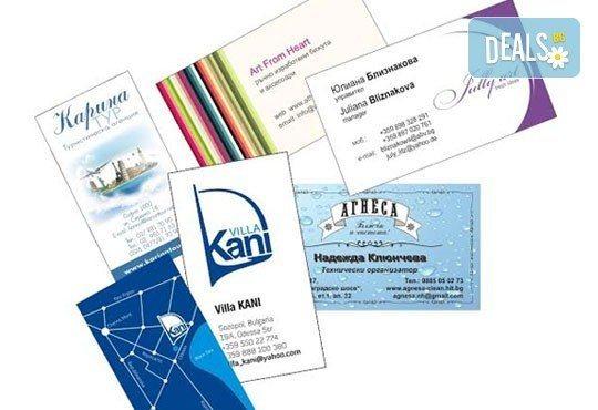 Нов имидж! 1000 бр. луксозни пълноцветни двустранни визитки + ПОДАРЪК дизайн от Офис 2 - Снимка 5